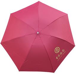 晴雨两用折叠伞三折伞广告伞 -1290