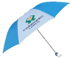 晴雨两用折叠三折伞广告伞 -1290