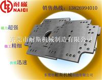 注塑机磁盘,注塑机快速换模系统,声凯SH250注塑机换模专用电控永磁盘厂家直销