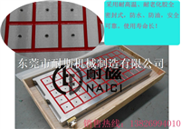 耐磁牌NCD70-50100防水防油断电不断磁CNC电永磁吸盘厂家直销