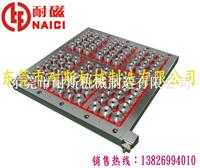 厂家直销NCD50-7070加工中心用防水防油电控永磁吸盘 免费提供设计定制
