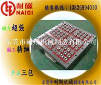 NCD50-7070防水防油带圆形导磁块电控永磁吸盘厂家直销