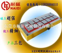 厂家直销NCD50-1849防水防油焊接用电控永磁吸盘 免费提供设计