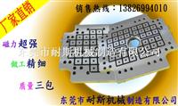 防水防油耐高温振华168注塑机快速换模磁盘厂家直销免费提供设计
