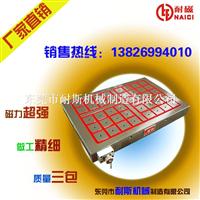 NCD50-4060防水防油矩形电控永磁吸盘厂家直销 免费提供设计