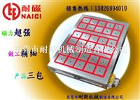 生产销售加工中心NCD50-3649防水防油电控永磁吸盘,可免费提供设计