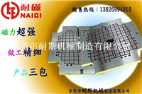 220T注塑机快换模防水放油电控永磁吸盘厂家直销 质优价廉