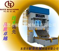 耐斯牌NC200立式合模机用于各种塑胶模、五金压铸模的修配,厂家直销,价格从优,提供免费设计订制