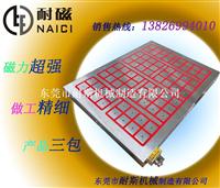 供应耐磁牌NCD50-6079加工中心电控永磁吸盘 提供设计订制