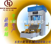 专业生产耐斯NC160立式磁盘式合模机,厂家直销,可提供设计及订制