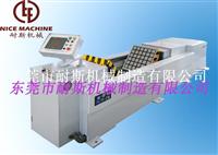 专业生产定做NC70合模机主要应用于各种塑胶模、五金压铸模等的修配。厂家直销,规格齐全,质优价廉