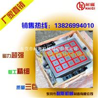 专业生产定做NCD50-3036防水防油加工中心强力电控永磁吸盘厂家直销,价格从优