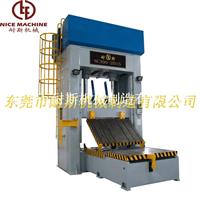 供应NC系列合模机主要应用于各种塑胶模、五金压铸模的修配。厂家直销,规格齐全,可提供设计及订制