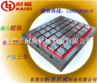 供应NCD50-4250超强力电永磁吸盘质优价廉,可按需定做