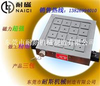 供应定做耐磁牌NCD50-3034矩形防水防油电永磁吸盘