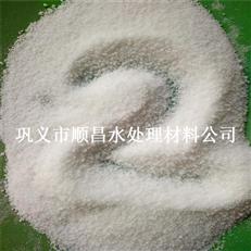 洗煤水处理阴离子聚丙烯酰胺厂家