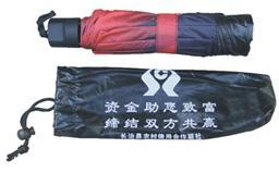 变色龙印花晴雨两用三折伞 -1290