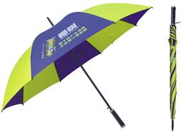 磨砂直柄广告伞 -1290