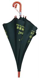 弯柄广告伞 48cm*8k -1290