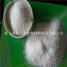 河南省煤矿水处理阴离子聚丙烯酰胺厂家