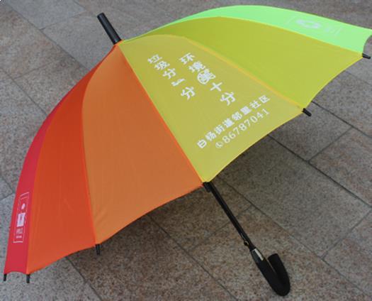 彎柄彩虹傘 -1290