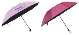 黑膠防紫外線三折傘 -1290