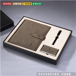 精品礼盒套装三件套(活页笔记本、笔、名片盒) -1310