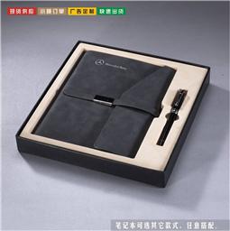 精品禮盒套裝兩件套(活頁筆記本、筆) -1310
