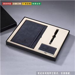 精品礼盒套装三件套(平装笔记本、笔、名片盒) -1310