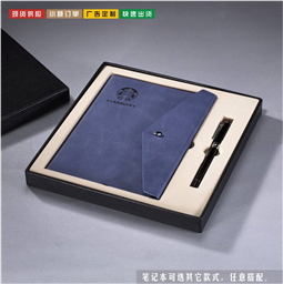 精品礼盒套装两件套(平装笔记本、笔) -1310