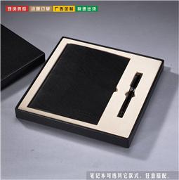 精品禮盒套裝兩件套(平裝筆記本、筆) -1310