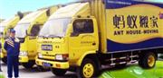 深圳大新搬家公司一站式優質服務
