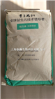 金华采珍源低聚果糖P95S生产厂家