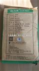 淮南采珍源低聚果糖P95S生產廠家