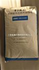 金華采珍源低聚半乳糖600生產廠家