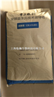 淮安采珍源低聚半乳糖600生產廠家