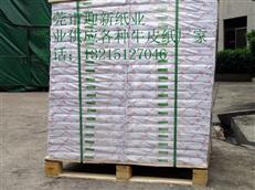 现货供应50克-60克卷筒白牛皮纸厂家批发
