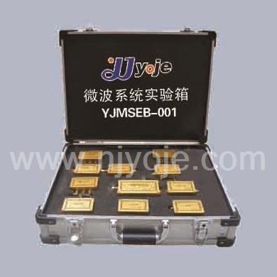 微波电路与系统实验箱