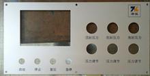 铝喷砂蚀刻面板