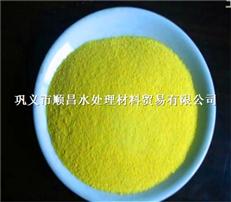 喷雾干燥型聚合氯化铝