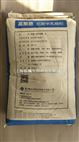 九江采珍源低聚半乳糖900生產廠家