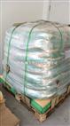 三明采珍源低聚半乳糖90S生產廠家