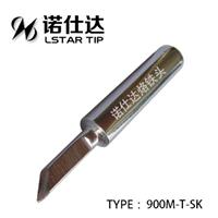 900M-T-SK烙鐵頭,白光烙鐵頭,HAKKO烙鐵頭,電烙鐵頭,936烙鐵頭,900M烙鐵頭