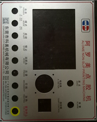铝喷砂丝印面板