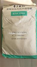 黄山采珍源低聚果糖P90S生产厂家