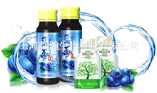 寧波采珍源·藍莓護眼飲生產廠家·