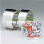 nitoms日东电工(NITTO)耐热铝胶带 J3010:J3020