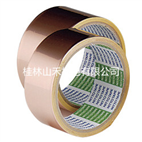 nitoms日东电工(NITTO)铜箔胶带J3160
