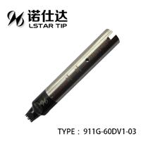 911G-60DV1-03烙鐵頭 自動焊錫機烙鐵頭 諾仕達烙鐵頭廠家定制