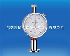 C型邵氏硬度計